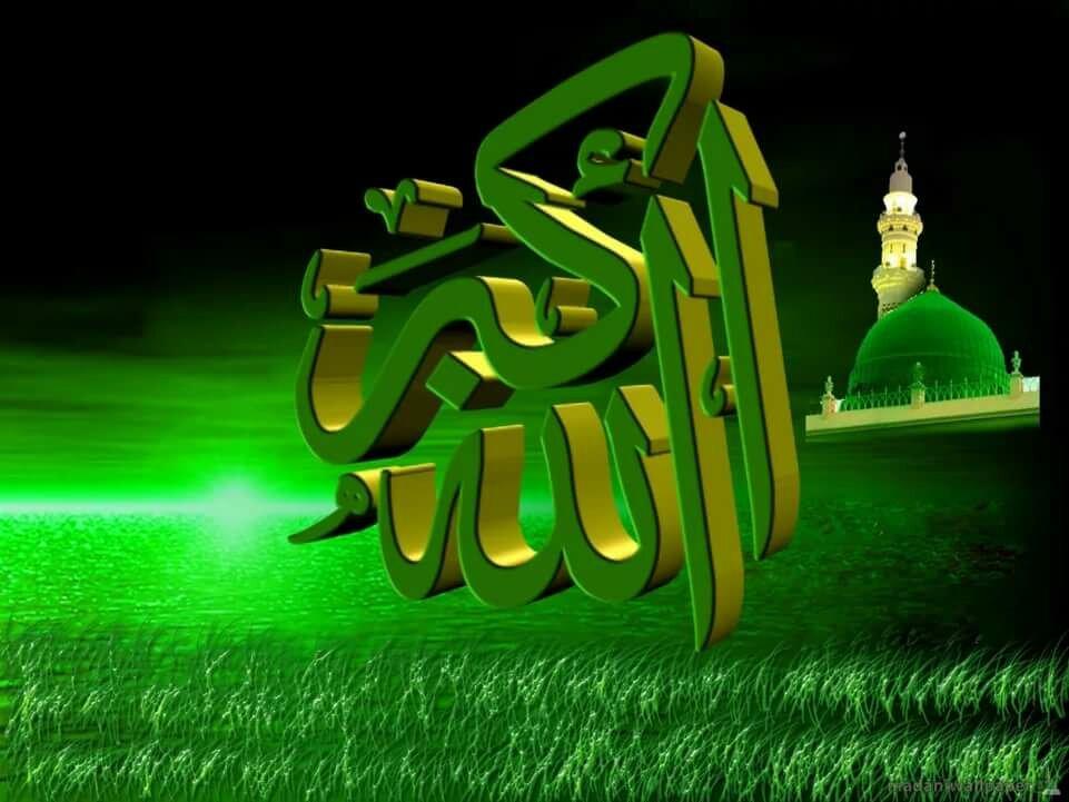 Ислам живые картинки