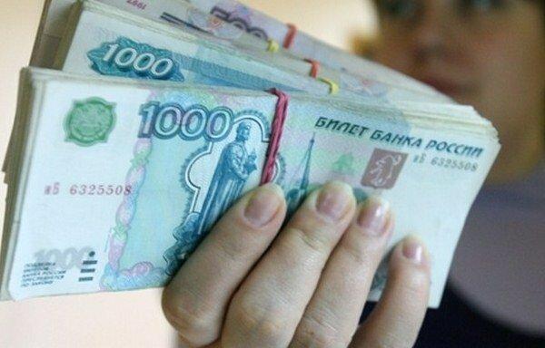 деньги продлить займвзять кредит под 0 процентов на карту без звонков в украине
