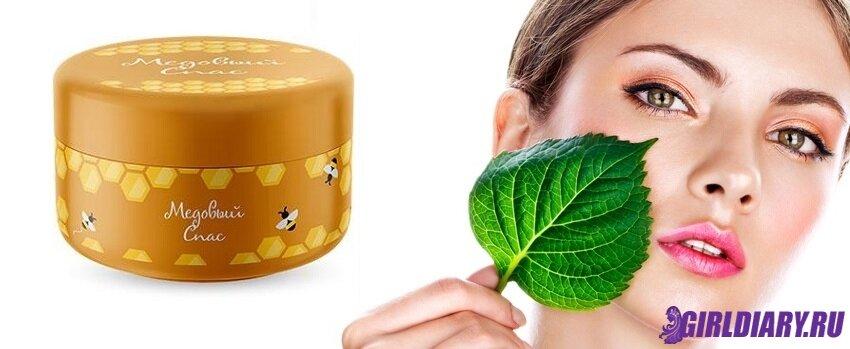 Медовый спас от грибка в Астрахани