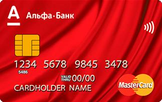 Детские банковские карты сбербанка настоящие