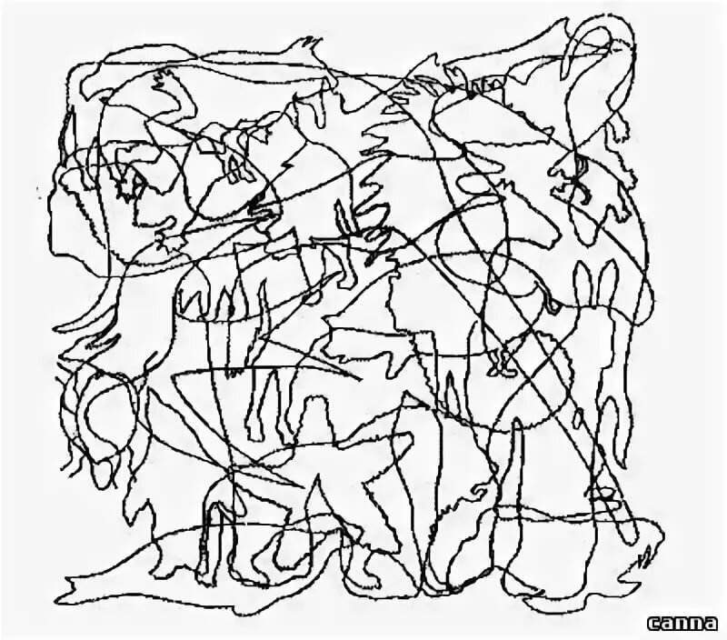 картинки на внимания по психологии заболонь ножом задевая