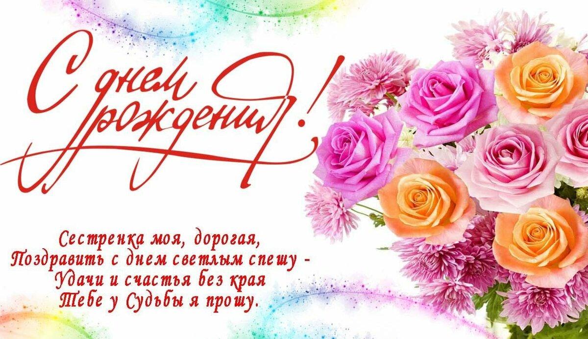 Чайковскому, поздравления сестре
