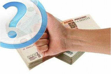 модуль банк заявка на открытие расчетного