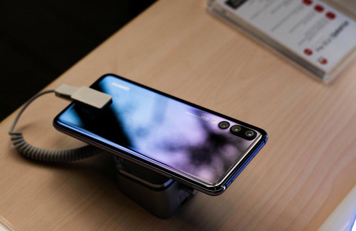 Loading Tinhte_Huawei1.jpg ...