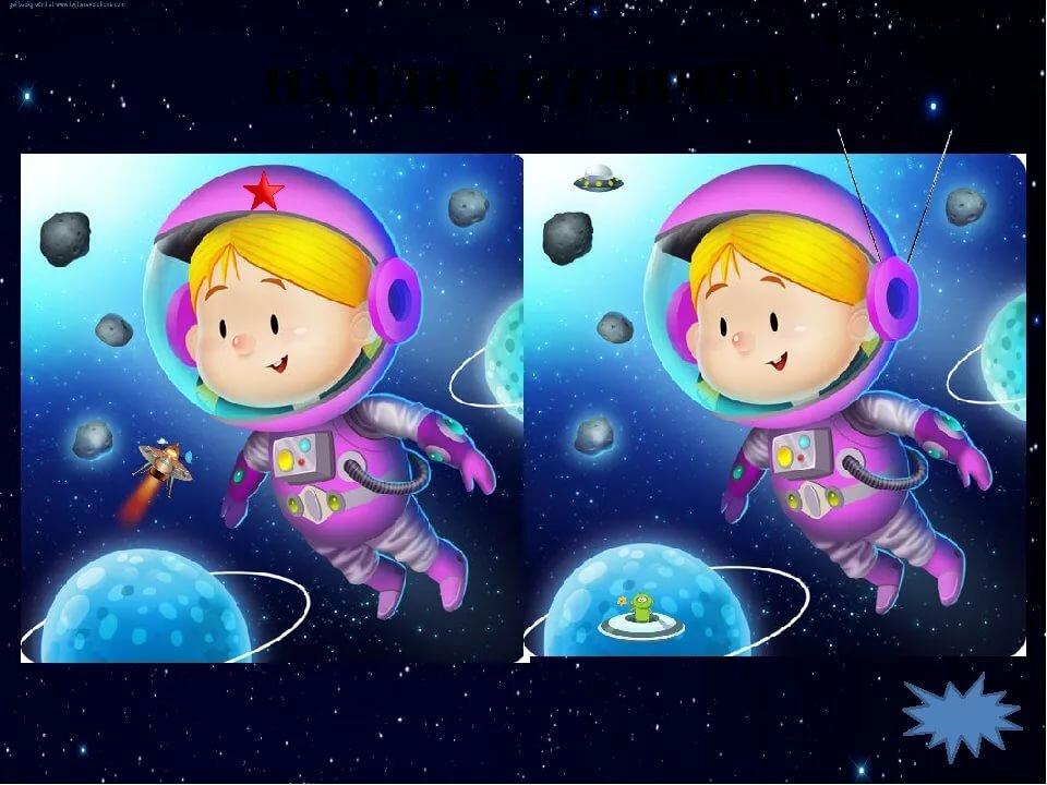 Картинки по теме космос для старшей группы