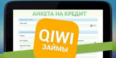 Какие банки одобряют кредит без справок о доходах до 600000 рублей