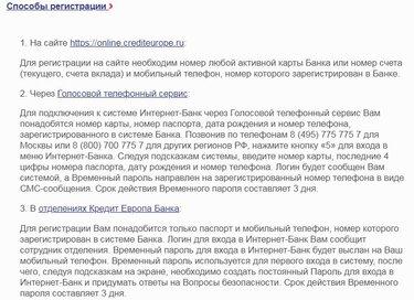 кредитная карта альфа банк казахстан