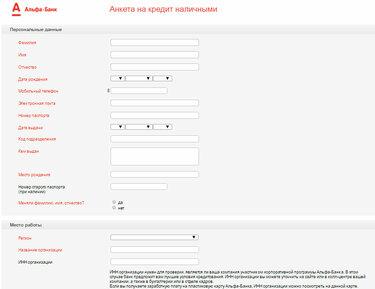 Онлайн заявка на кредит в сбербанке чита как взять машину в кредит