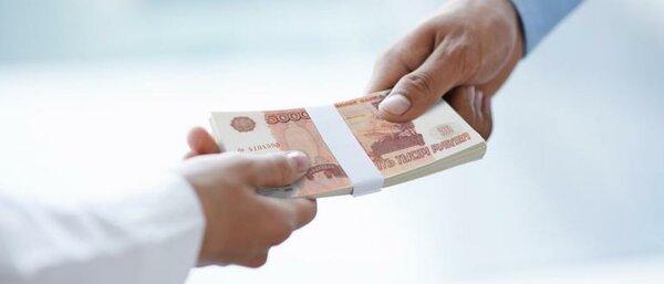 Взять потребительский кредит в гродно