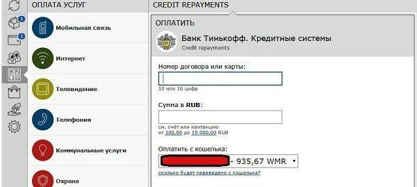 кредит пенсионерам с залогом