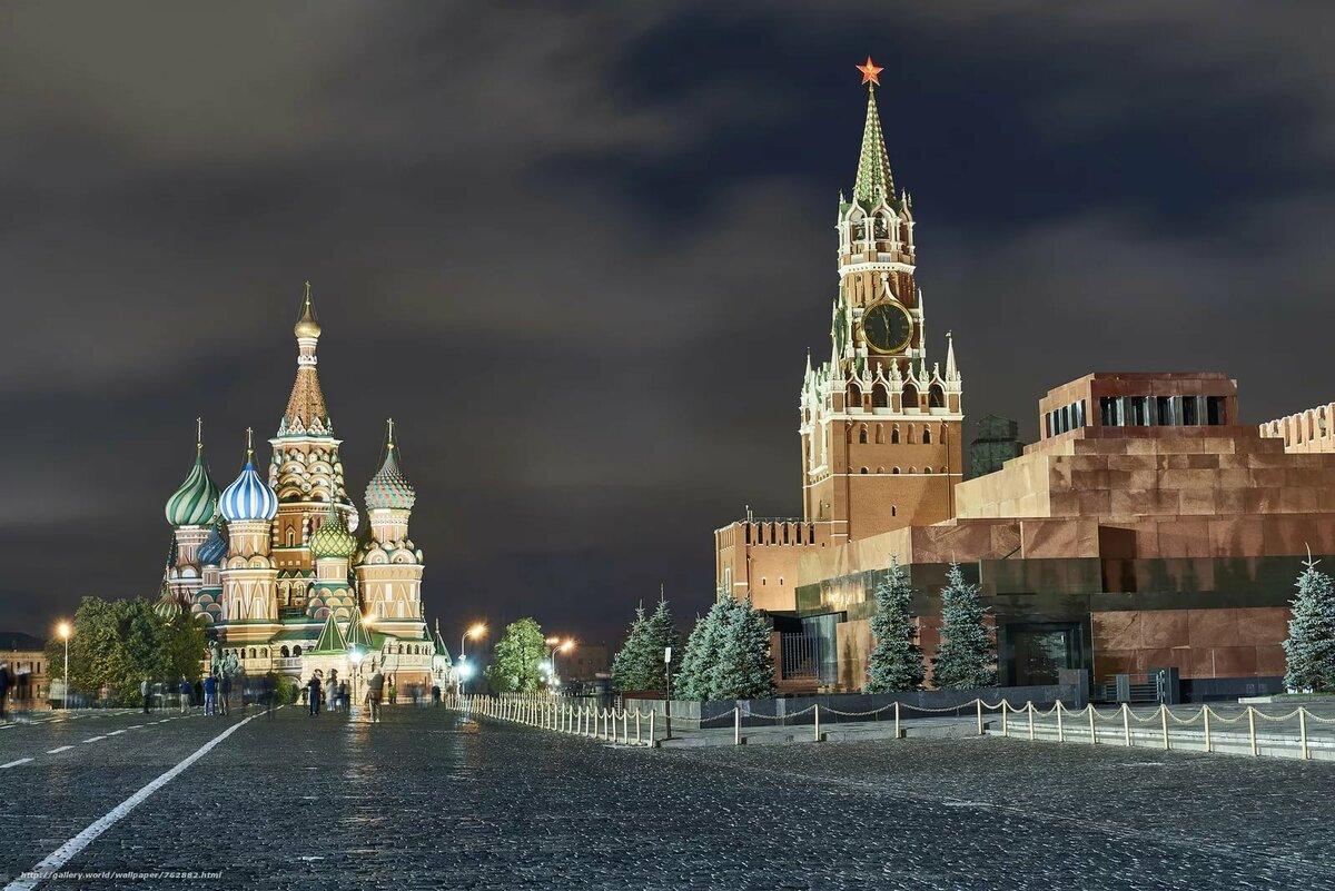 большой россия кремль картинки замены