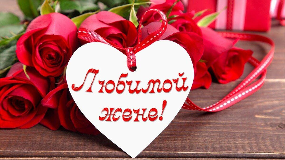 свечами открытка любимой маме и жене пожеланий свадьбу