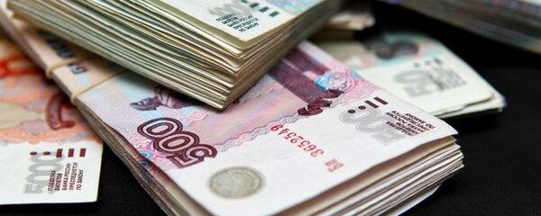деньги на карту срочно 100000