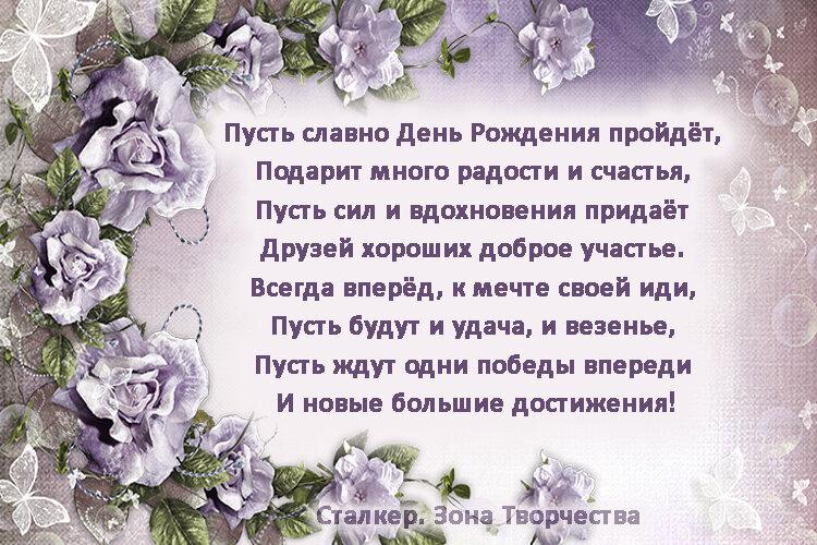 Поздравление с именем владислав что остаются