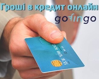 Взять срочно кредит в банк разница кредит и залог