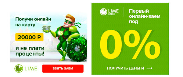 credit one bank online bill pay
