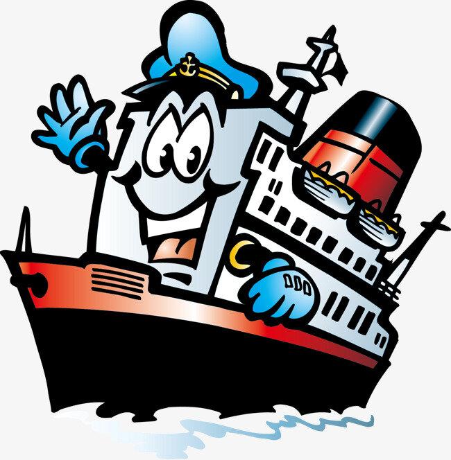 День моряка торгового флота картинки