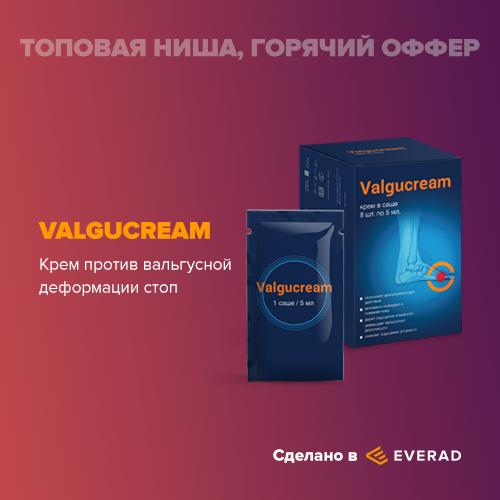 Valgucream - крем от вальгусной деформации в Мытищах
