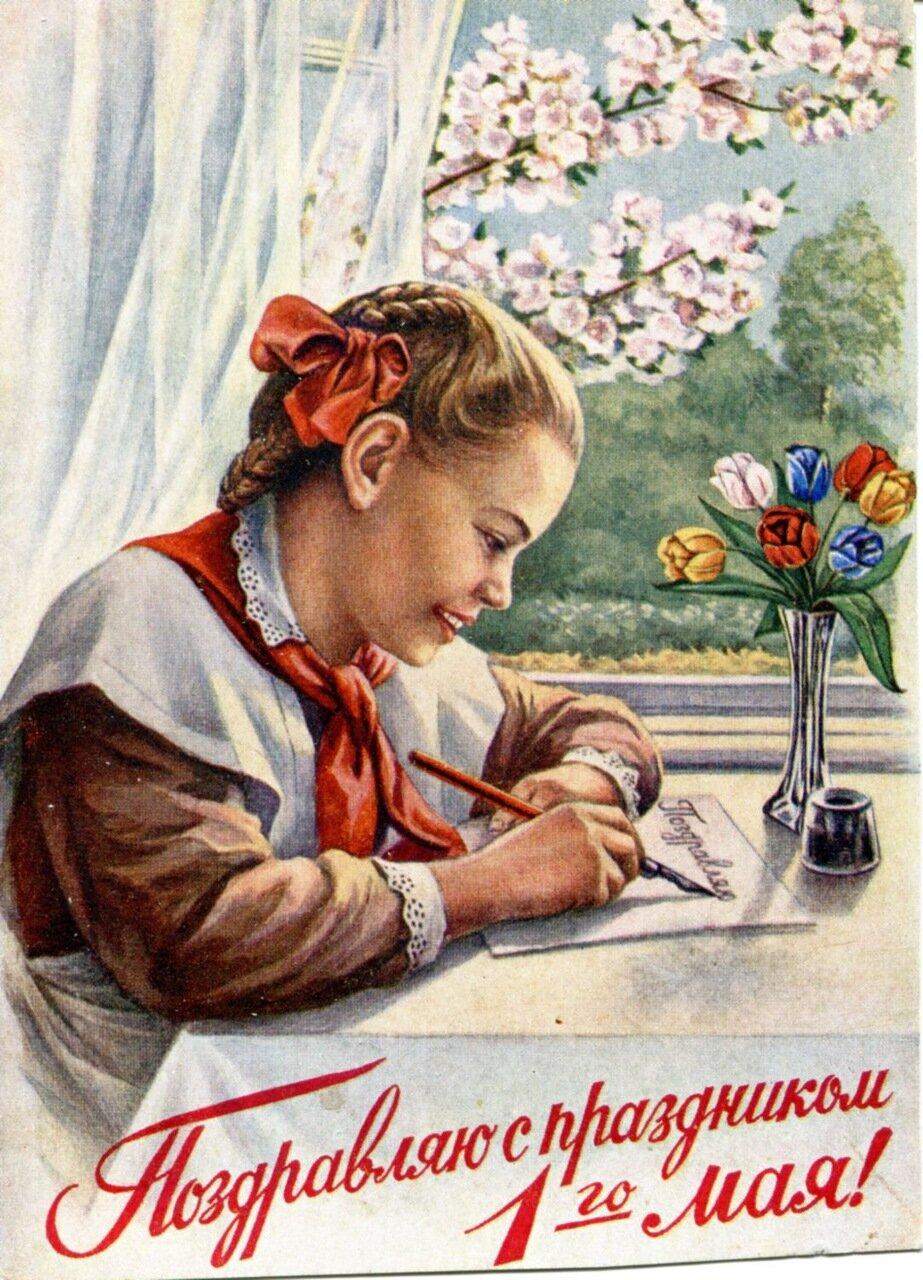 Художник в иванов открытки