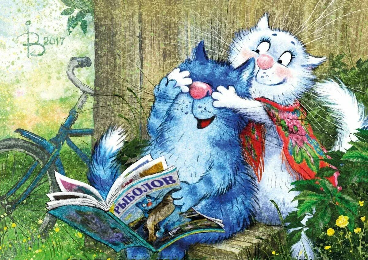 Голубой кот открытки, днем рождения тамара