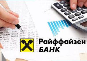 sravni.ru кредит наличными без справок и поручителей на карту онлайн в мурманске кредит онлайн без проверки кредитной истории украина