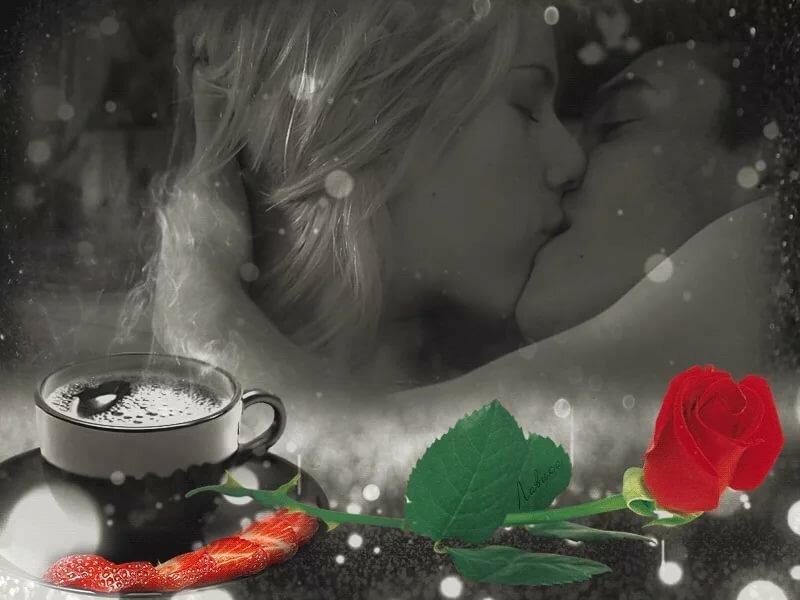 утренний поцелуй живые картинки