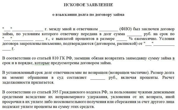 национальный кредит пермь