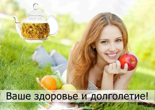 Монастырский чай при климаксе. Монастырский чай в гинекологии —  Подробнее по ссылке... 🔔 http://bit.ly/31KETGp      Выбирая народные средства при климаксе, требуется проконсультироваться с гинекологом. И как не хотелось бы и не чаялось милым дамам сохранить вечную весну, время берет свое. Какие травы помогут при климаксе? Эффективность трав в период менопаузы. Монастырский чай при климаксе является современным и безопасным средством, попробуйте. Как избавится от бессонницы при климаксе Монастырский чай от климакса купить Помогает ли Монастырский чай при климаксе?! Монастырский чай при климаксе купить в Москве недорого #СилаПант -   -