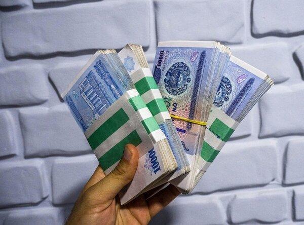 Взять деньги в кредит в онлайне банки в боровичах где взять кредит