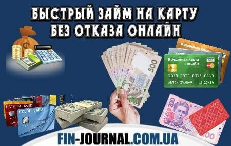 Онлайн займы казахстан круглосуточно