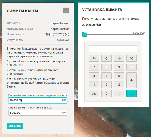 Оплата кредита тинькофф через банкомат
