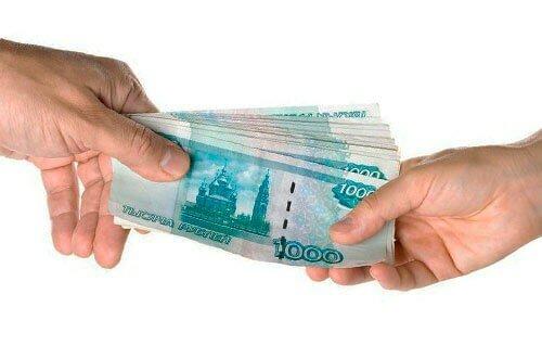 Регулируют деятельность кредитных институтов какие банки