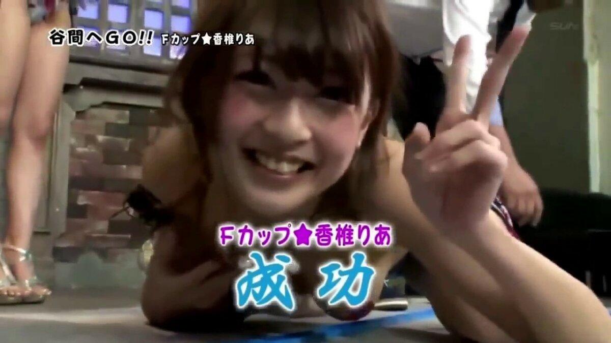 транс пися японские секс забавы смотреть онлайн просто видела