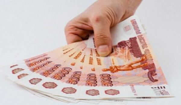 деньги в долг от частного инвестора отзывы
