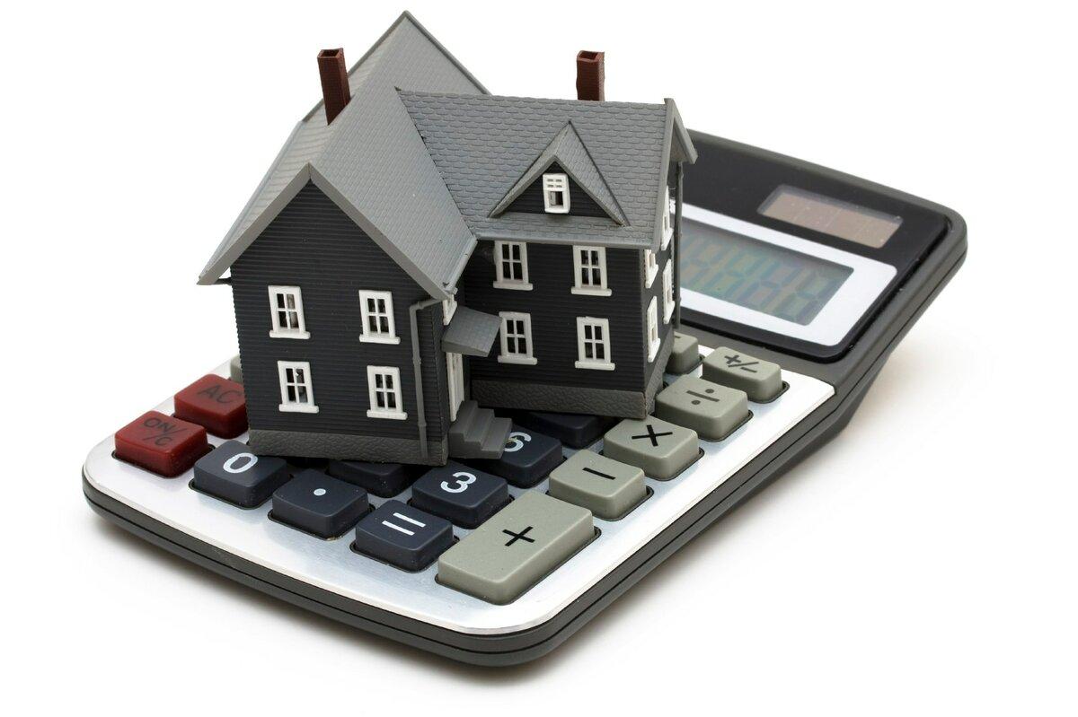 налог при продаже недвижимости в рк