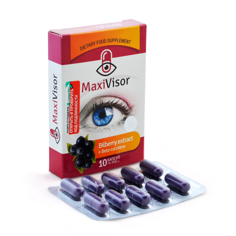 MaxiVisor для зрения в Ужгороде