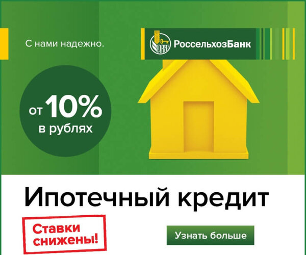 Взять кредит онлайн в мфо