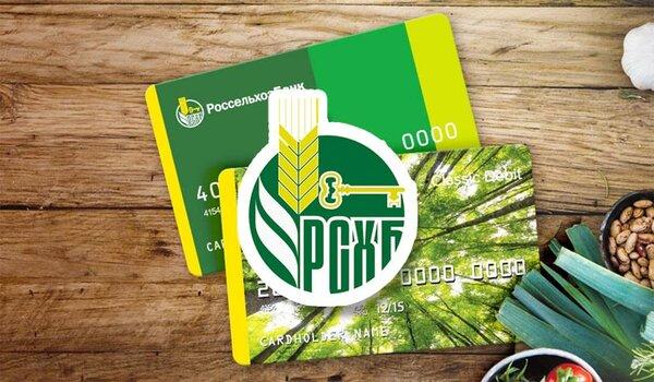 15 января планируется взять кредит в банке на 18 месяцев условия таковы 1 числа 2 процента