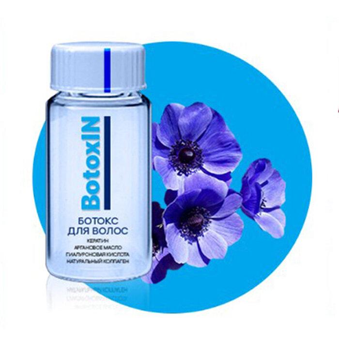 BotoxIN - ботокс для волос в Юхнове