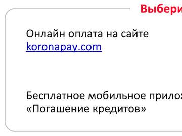 кредит на покупку жилья в беларуси беларусбанк в 2020 году