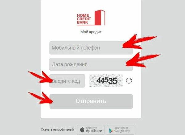 гетт такси официальный сайт вход в личный кабинет