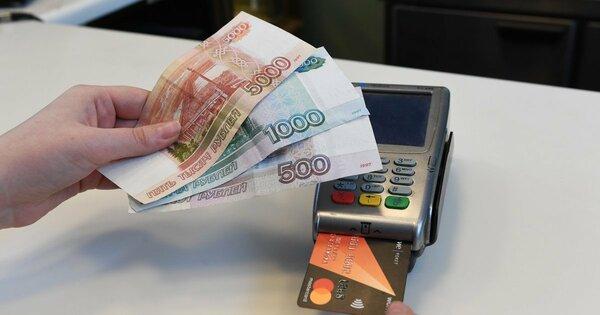 в каком банке лучше взять кредит наличными в москве без справок быстро деньги личный кабинет вход по номеру телефона без пароля екатеринбург