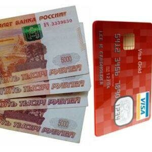 Взять в займы онлайн без фото паспорта