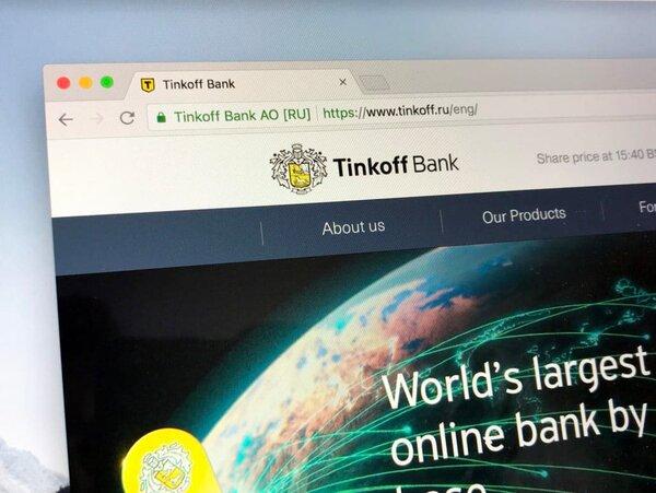 россельхозбанк оплатить кредит онлайн