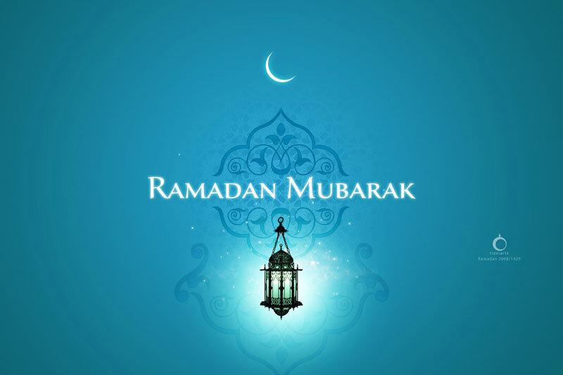 Толик, картинки рамазан