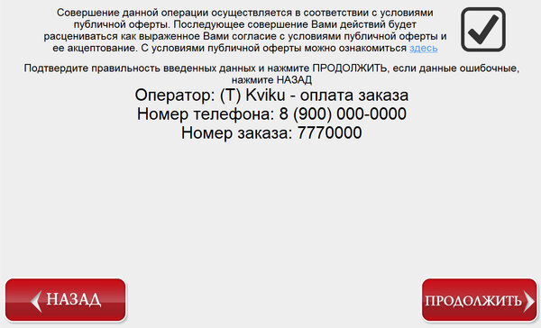 взять кредит гражданам казахстана международные кредиты рф