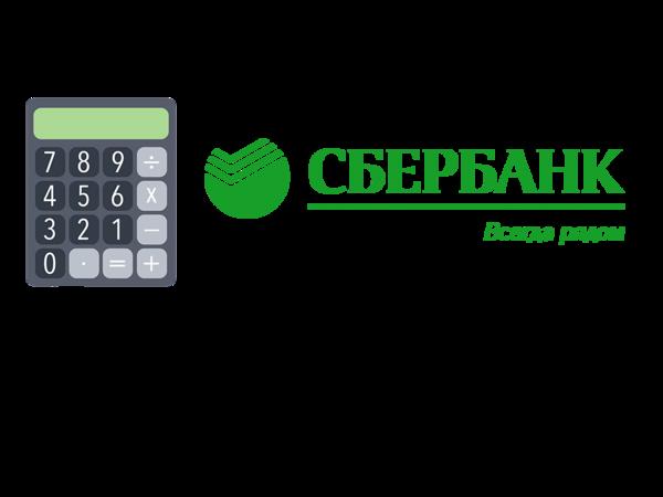 банк втб подать заявку на кредит онлайн