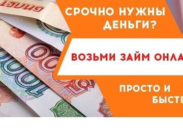 оирц кредитные организации финансирования