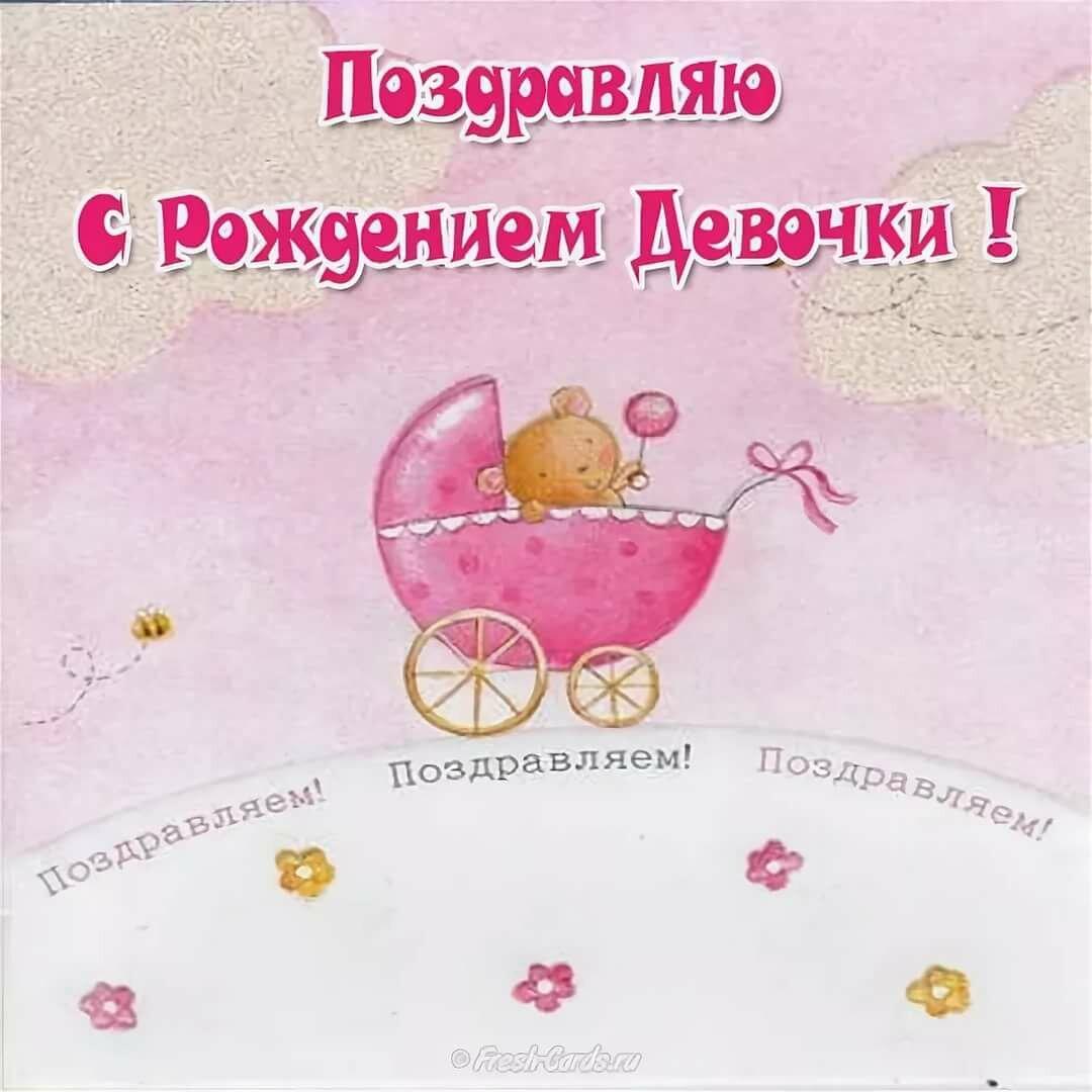 деда с рождением внучки картинки со стихами только россии