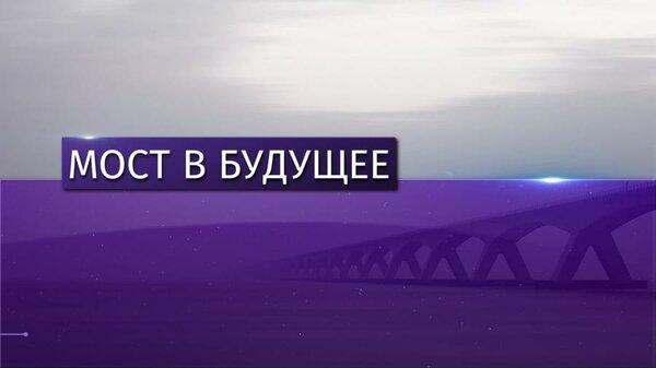 газпромбанк кострома кредит наличными рассчитать